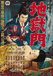 The Greatest films of all time: 44. Gate of Hell (1953)(Japan)